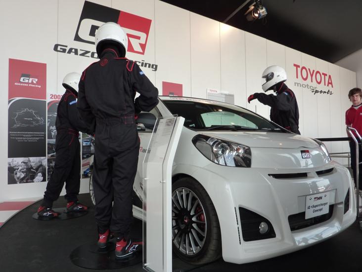 Toyota Gazoo Racing iQ concept