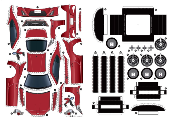 Build Your Own Toyota GT86!