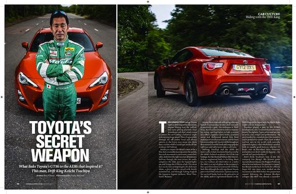 CAR magazine Toyota GT86 / Tsuchiya feature