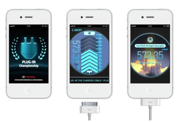Plug-in app 01