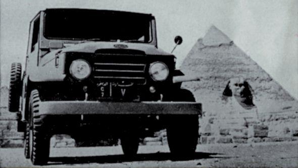 1957 20-series Land Cruiser