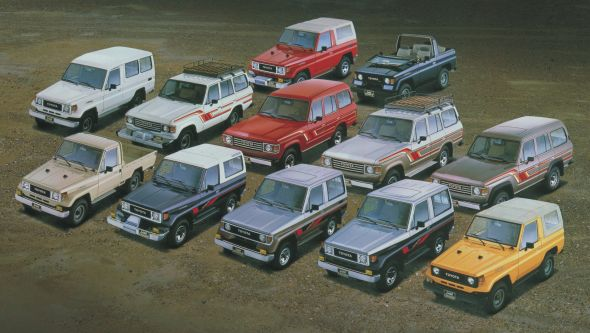 70-series Land Cruiser collection