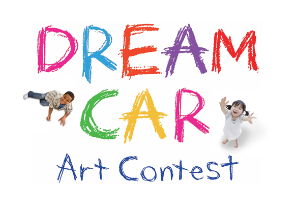 Dream Car Art Contest 2014