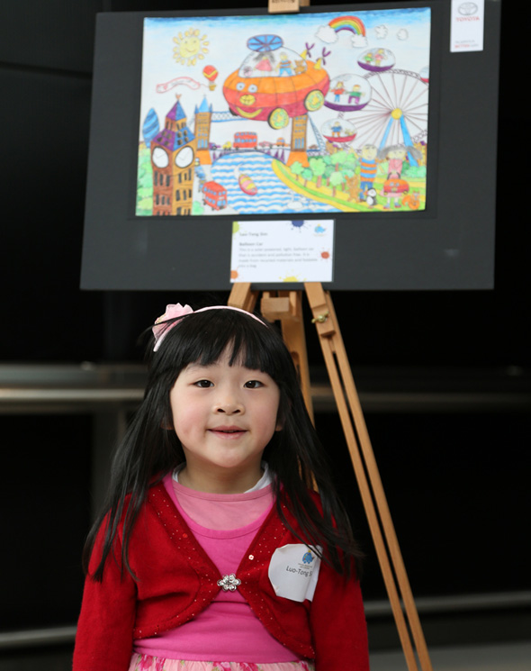 Luo-Tong Sim and her winning entry