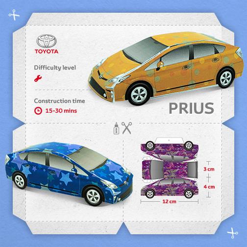 Papercraft Prius