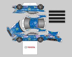 Papercraft build Toyota GT86