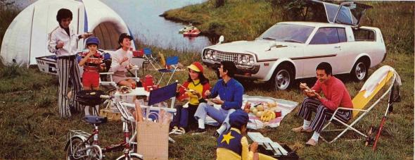 1971_Toyota_RV-1_Concept_04a