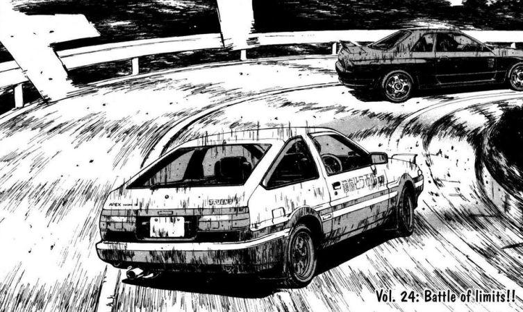 Drifting 02