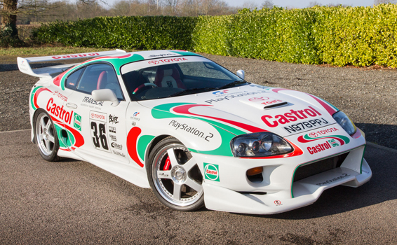 Toyota Supra Red Nose Day Charity Auction