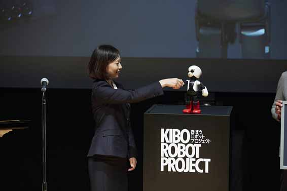 Toyota Kirobo Guiness World Records (2)