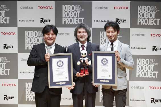 Toyota Kirobo Guiness World Records (3)