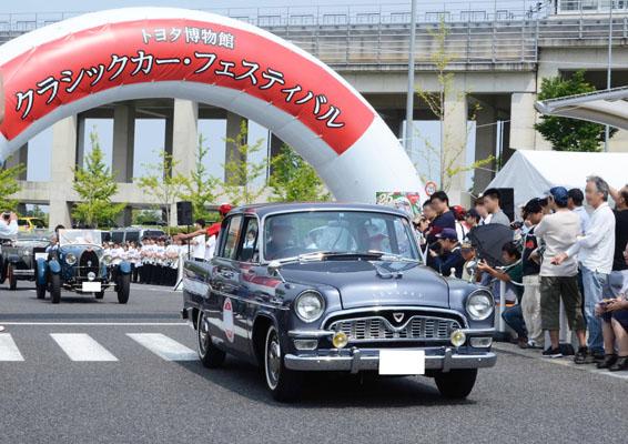 Toyota Celebrates Vintage International Motorsport Culture At 26th