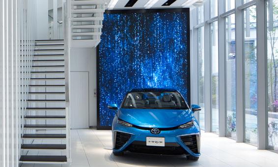 Toyota Mirai showroom Tokyo