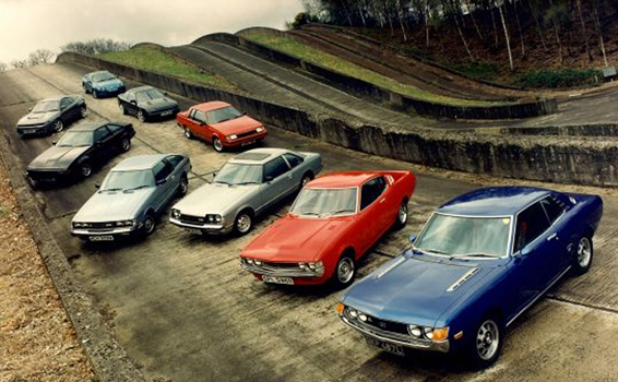 History of Toyota Cars
