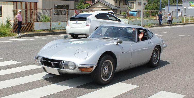 Toyota 2000GT 1970