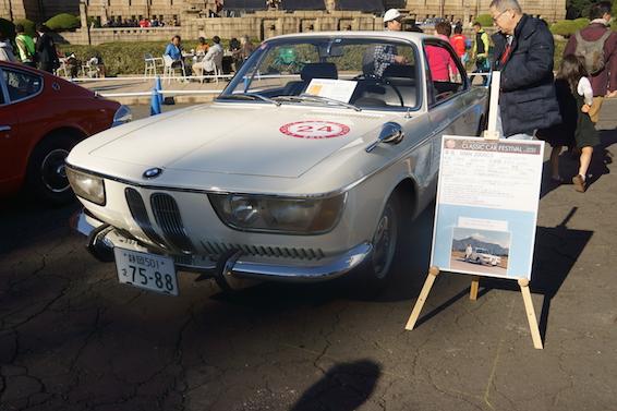 Toyota Classic Car festival 2015 bmw