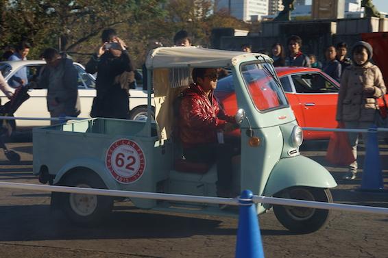 Toyota Classic Car festival 2015 tuktuk