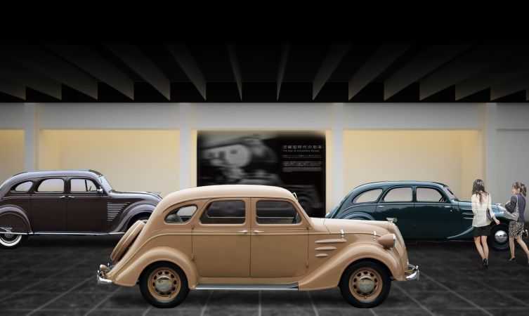 Toyota Automobile Museum shows the evolution of the ...
