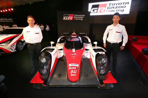 Last year's Toyota TS040 in 2016 livery