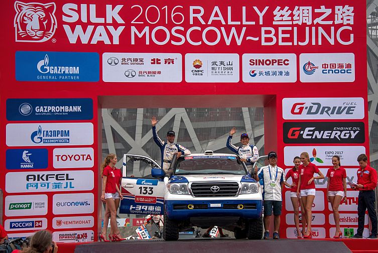 Silk Way Rally 01