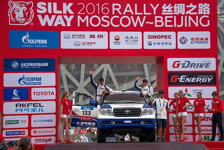 Silk Way Rally 01