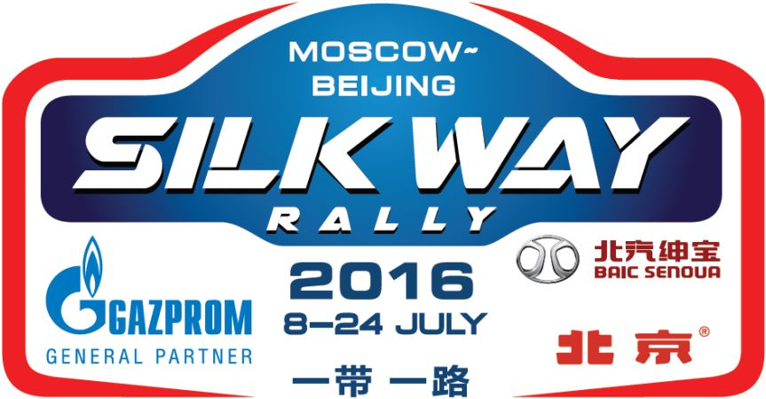 Silk Way Rally 14