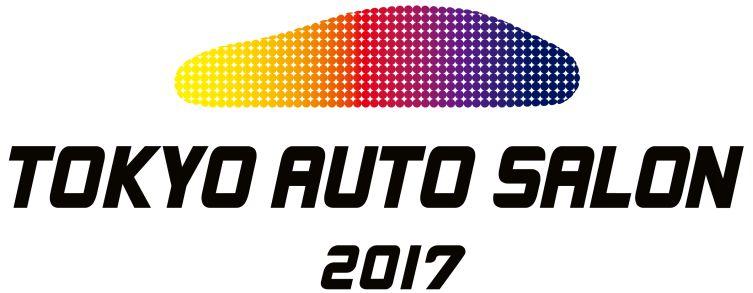 2017-tas-logo-01