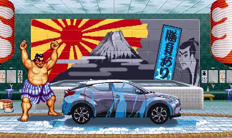 C-HR Street Fighter