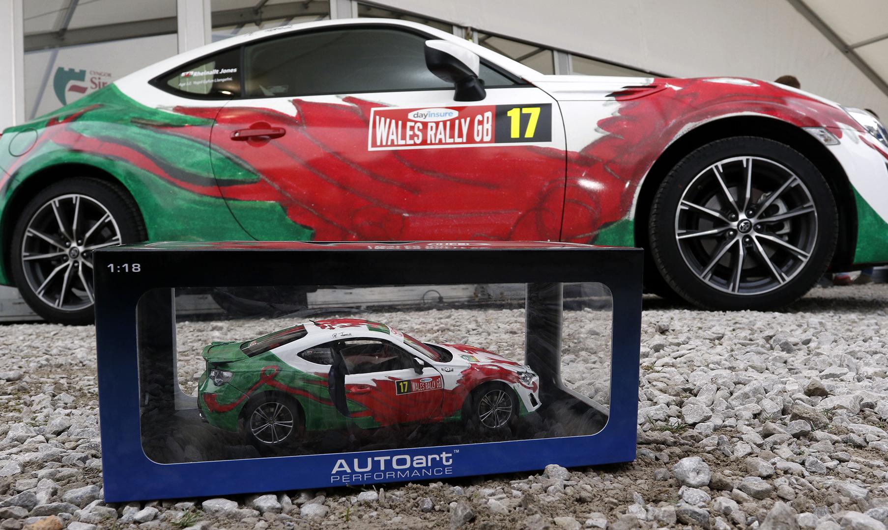 GT86 rally car