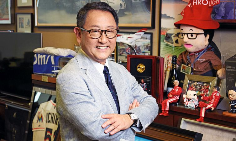Akio Toyoda honoured with the Issigonis Trophy