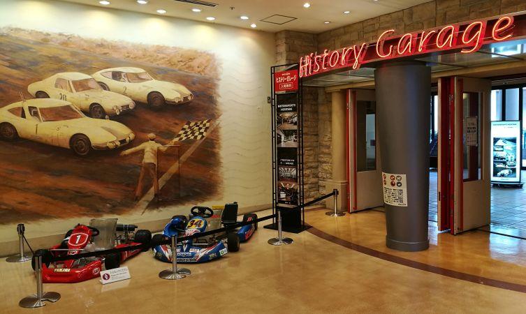 Toyota Mega Web History Garage