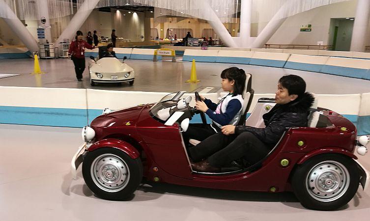 Toyota Camatte Concept