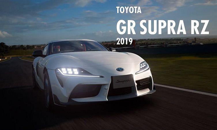 Supra GT Sport