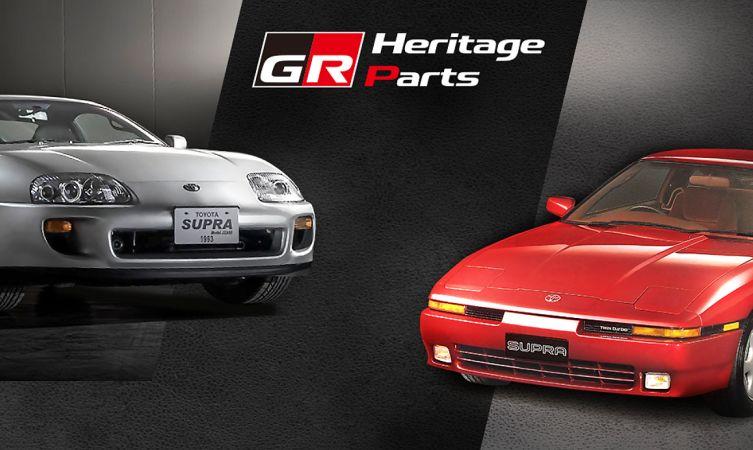 GR Heritage Parts