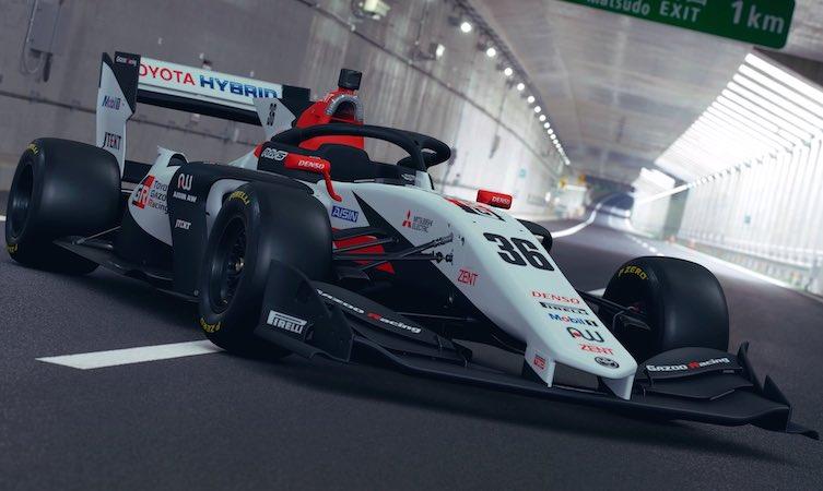 Fake Toyota Gazoo Racing F1 Livery