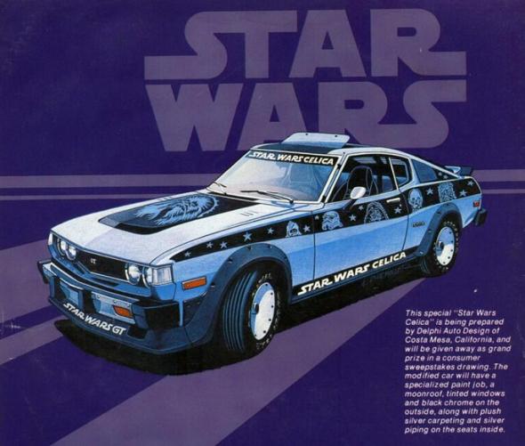 Celica Star Wars