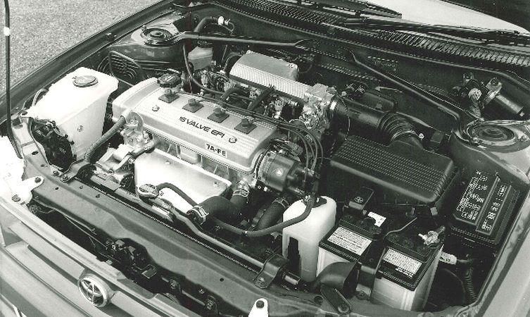 Corolla 7 1.8 GXi engine