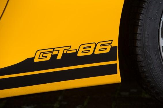 Toyota GT86 Giallo (21)
