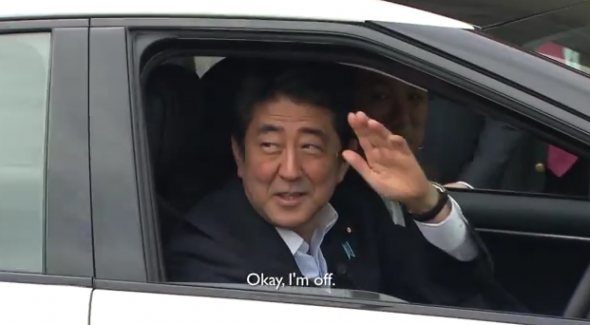 Japan fcv