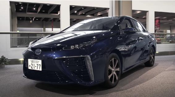 Mirai Toyota Automobile Museum