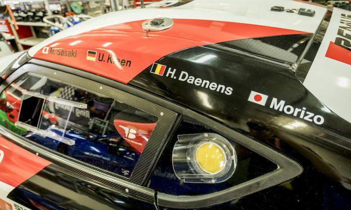 Gazoo Racing Supra Nurburgring 24 Hours