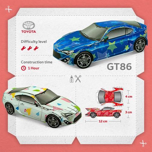 Papercraft GT86