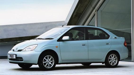 Prius side profile