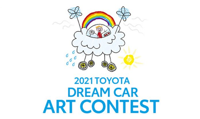 Dream Car Art Contest