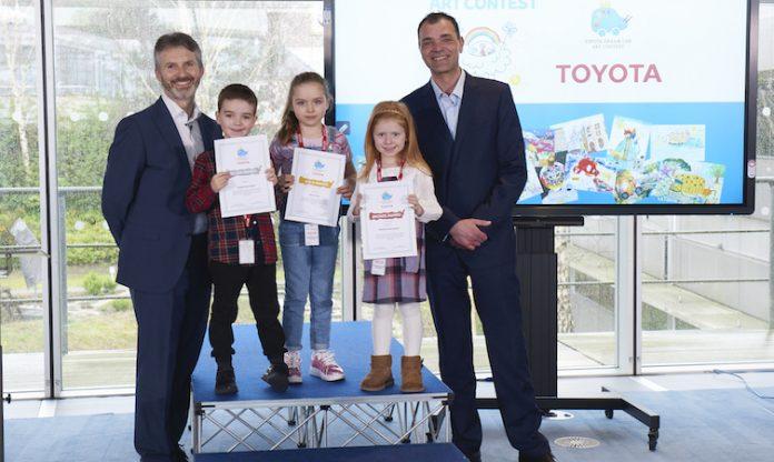 Dream Car Art Contest Winners 2020